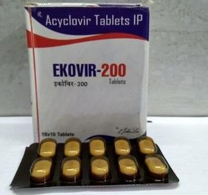 Acyclovir Antiviral Medications